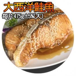 【大西洋鮭魚切片450/500】