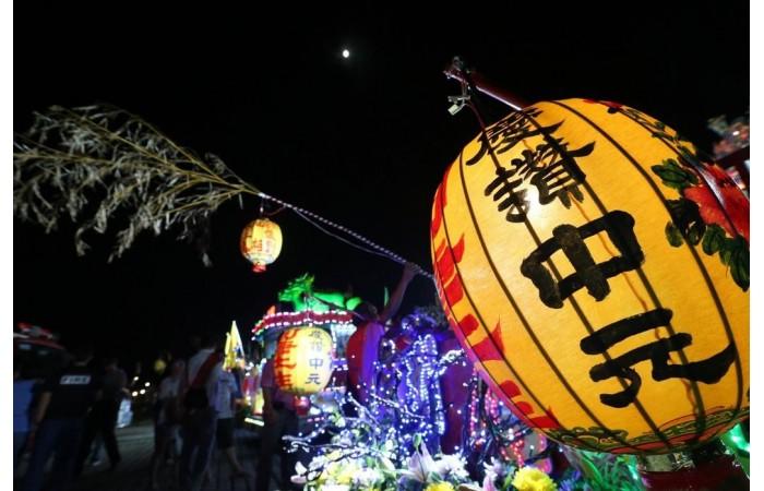 【海口味基隆趣】- 2017(丁酉年)望海巷放水燈